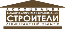 Ассоциация СРОСЛО
